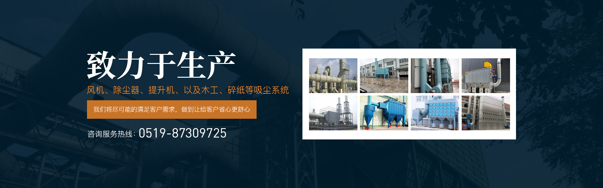 溧阳市同兴机械制造有限公司